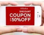 How to use or redeem your Alibaba Alain Dupetit coupons?